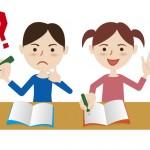 小学校の「学校公開」では、この3つをチェック![2016/9/21]
