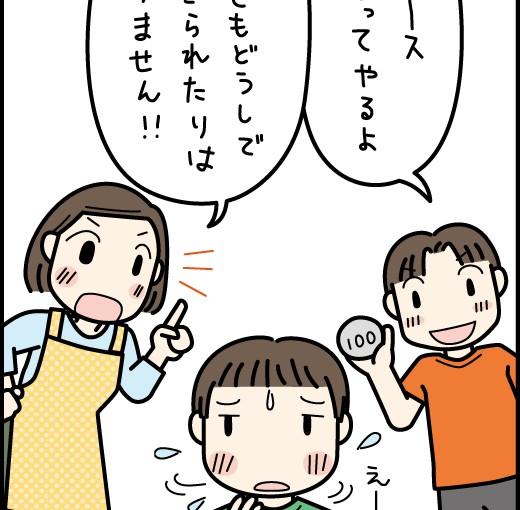 2204_img_01
