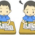 ☆男の子が字をきれいに書けるようにするには?【2016/5/27]
