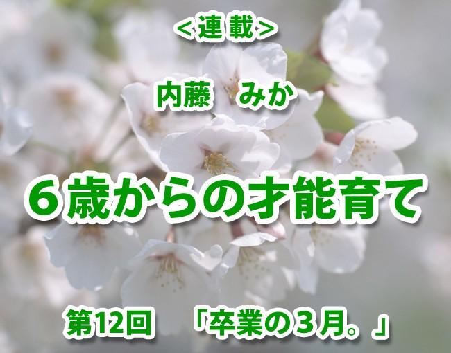 0602_img_01