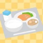 ★給食って、全部食べなければいけないの?