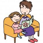 ☆ひらがな読み書き、先輩ママはどう教えた?
