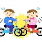 ★自転車の事故を軽くみてはダメ!