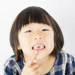乳歯が抜けない、永久歯が生えてこない……どうすればいい?[11/6]