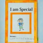 ☆子どもの「スペシャル」を讃え掲げるシート