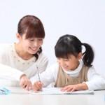 「インタビューごっこ」で子どものやる気アップ![3/13]