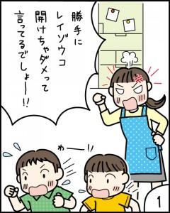 2210_img_01