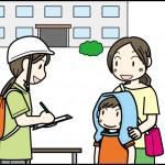 ★学校では、避難訓練と引き渡し訓練が行われます