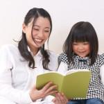 子どもにおすすめの翻訳絵本はコレ!