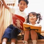 ★子どもを本好きにする読み聞かせのポイント