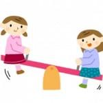 ★子どもの友だち関係に、親はどう向き合えばいい?