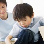 親野智可等 連載コラム 「ママも小学2年生」 第18回