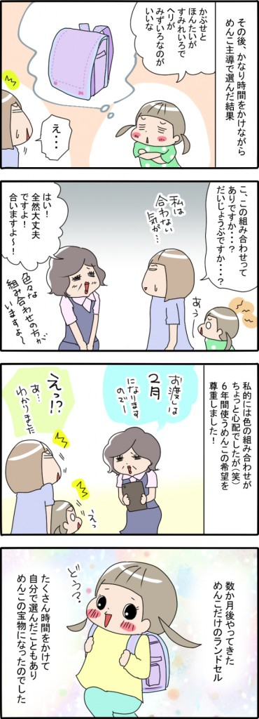 第9回・漫画02