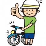 ★自転車やシートベルトの交通ルールをクエスチョン![2016/9/23]