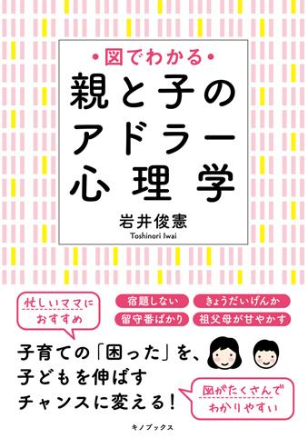 adler_cover_obi_