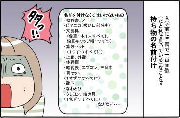0208_きのさん20回_1コマ
