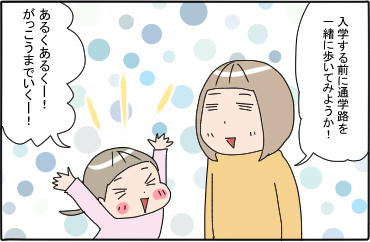 0222_きのさん21回_1コマ