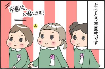 0308_きのさん第22回画像_1コマ