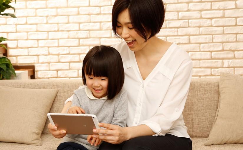 ママノート入稿データ(学研ゼミ)¥年長イメージ