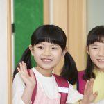 公的な学童保育と民間学童、放課後子供教室の違いは何?