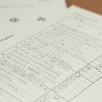 小1で初めての通知表。先生からの評価を次に生かすには?
