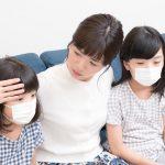 子どもが風邪を引きやすくなるのはどんな時?
