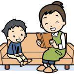 伝統芸能の世界を親子で楽しめる、狂言や落語の絵本