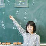 楽しんで言葉を経験しよう! 就学前にやりたい国語の勉強