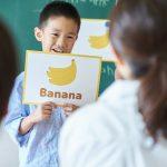 2020年度から変わる小学校授業。家庭で必要な対応とは?【前編】
