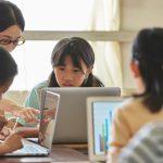 2020年度から変わる小学校授業。家庭で必要な対応とは?【後編】