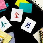 漢字が苦手、不得意な子は、絵本でアプローチしてみよう