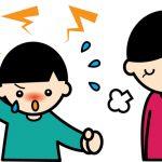 怒りは子どものSOS! 子どものストレスの上手な受け止め方
